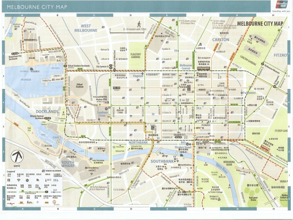 TheAltus-CBD-LocationMap