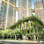 Green Haven @ Permas Jaya, JB