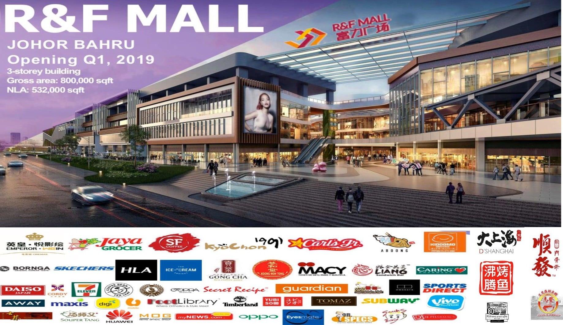 RF Princess Cove Mall Shopping
