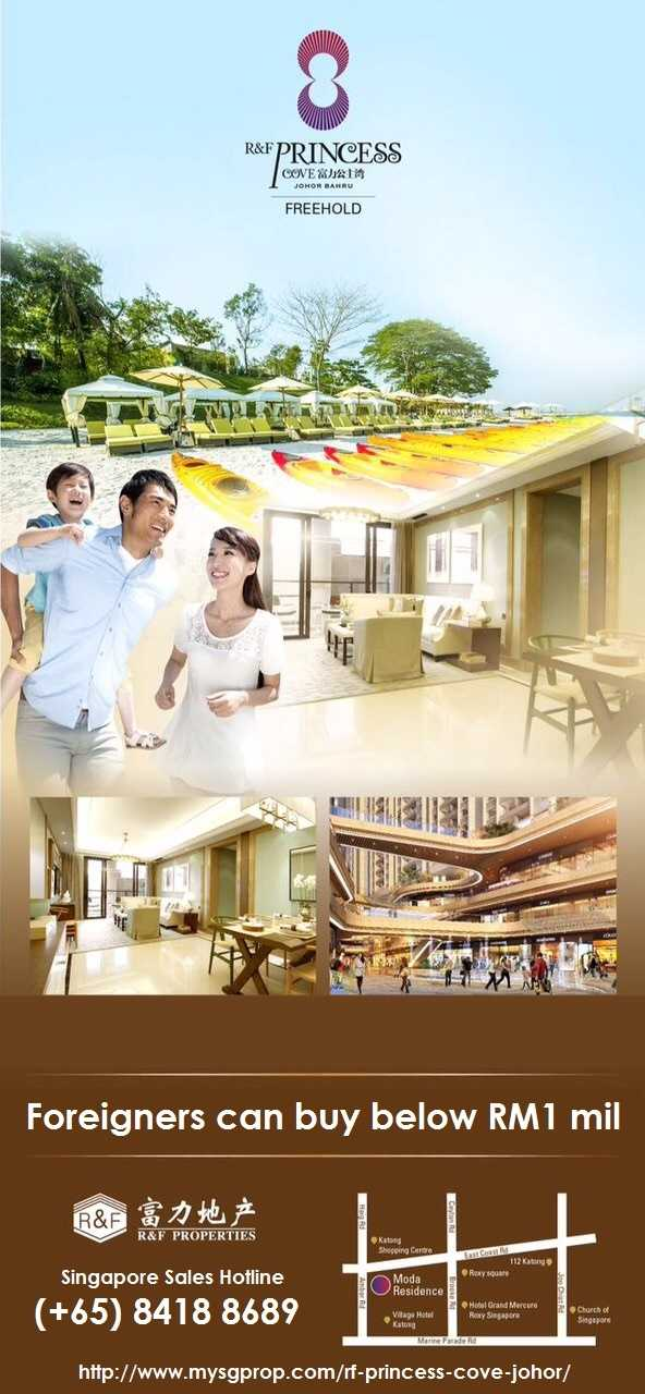 rf-princess-cove-johor-commercial-sale-2015