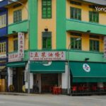 m-Yong-He-Eating-House