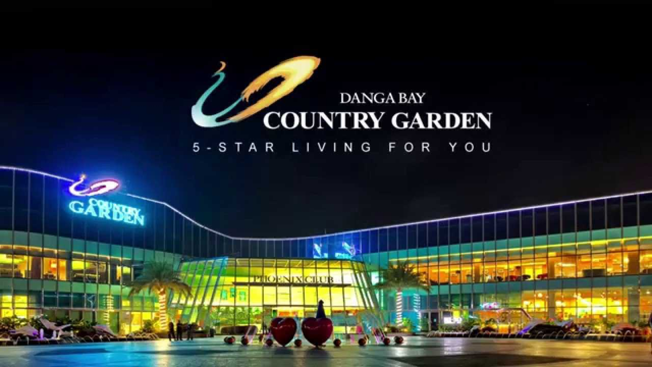 garden by the bay fee