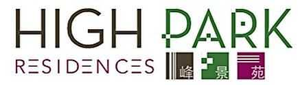 high-park-fernvale-logo
