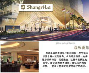 Shangri-la-Cambodia-Hotel
