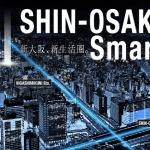 Osaka-The-Residence