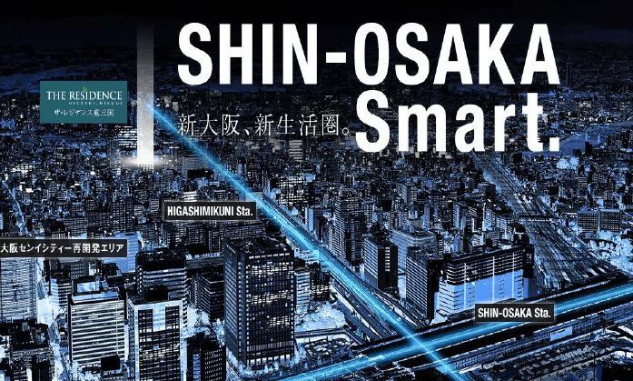 日本新大阪.The Residence @Osaka, Japan