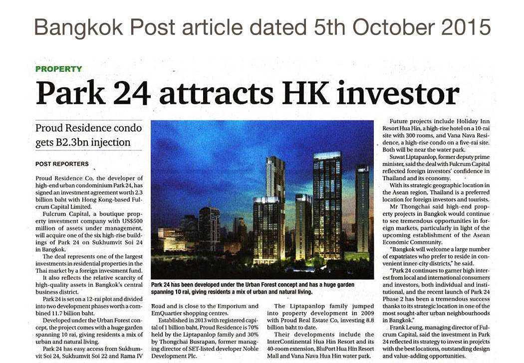 investing-park-24-bangkok-artcle2