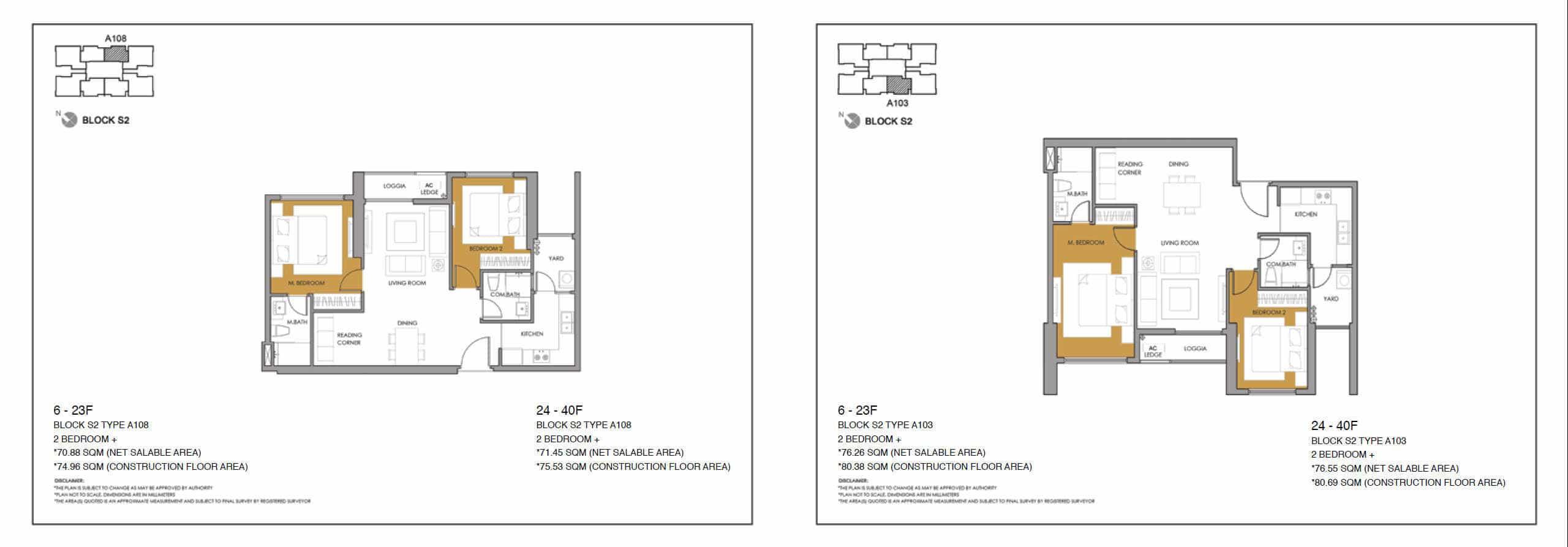 floor-plan-a108-103-1