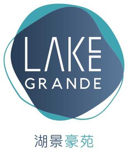 Lake-Grande-Logo-Chinese