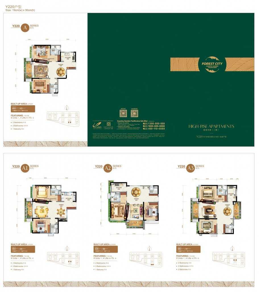 floor-plan-Y220-911x1024