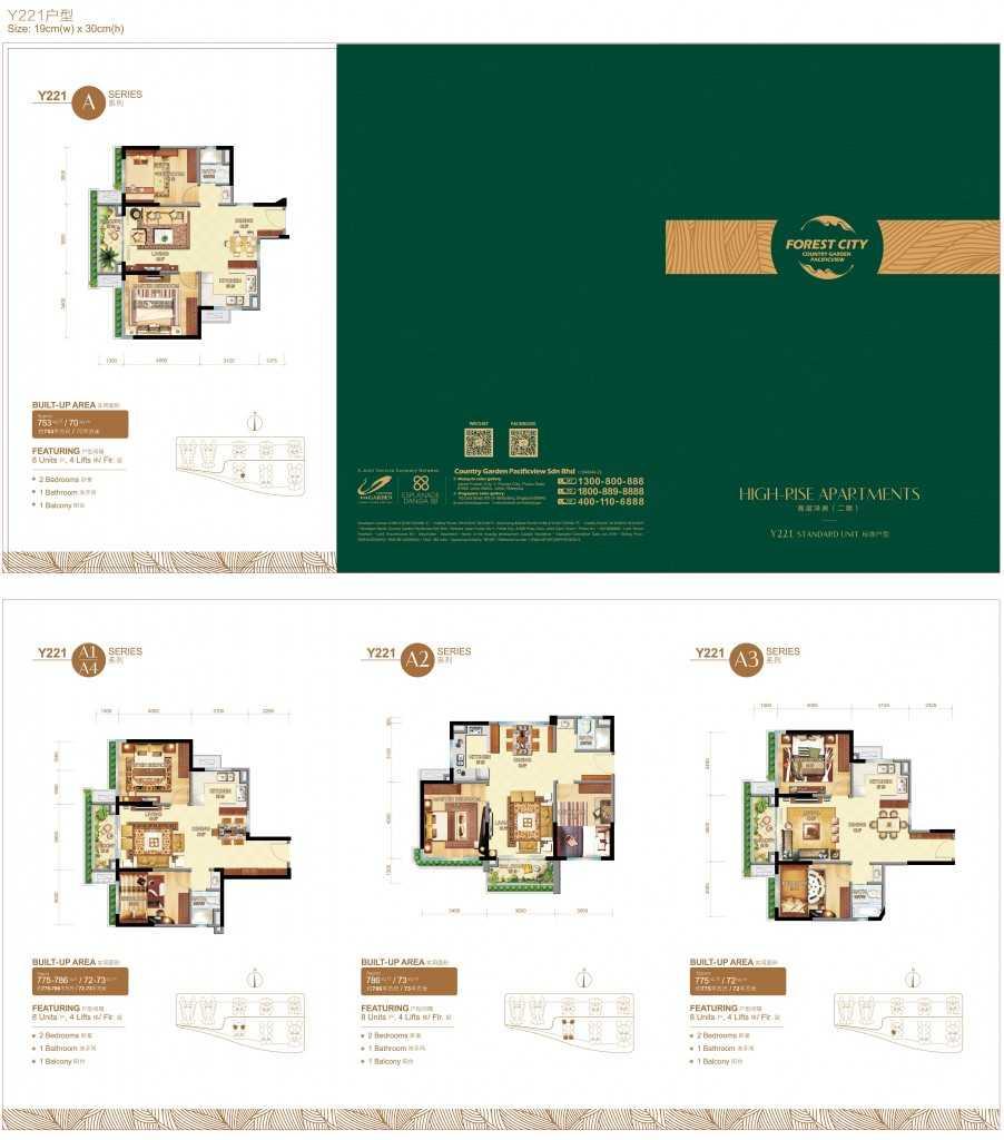 Floor-Plan-Y221-902x1024