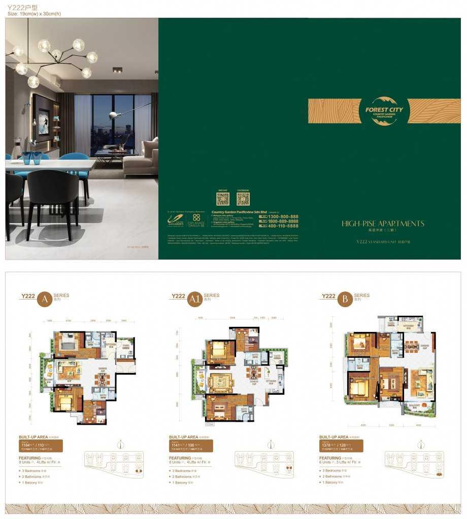 Floor-Plan-Y222-920x1024