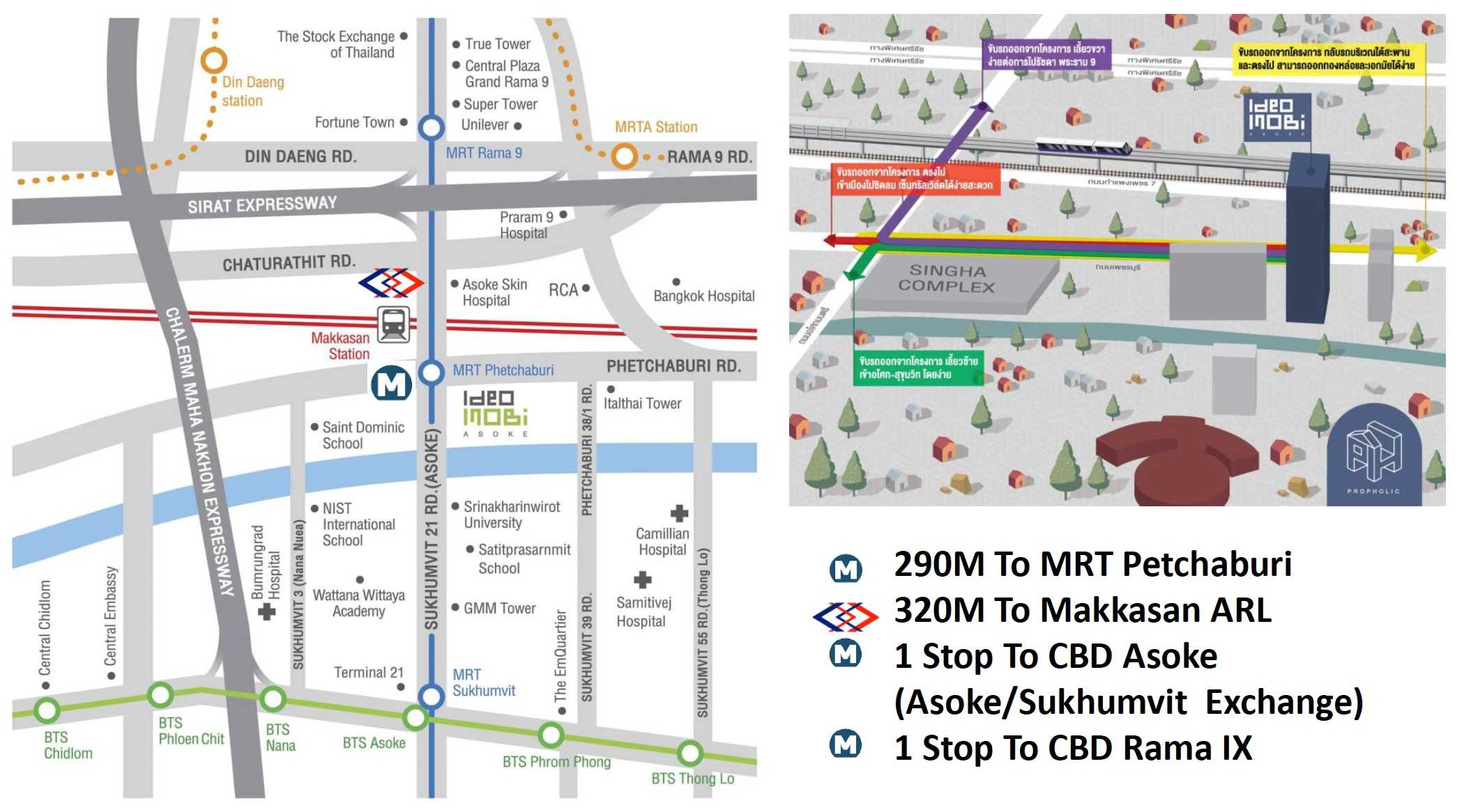 ideo-mobi-asoke-location-map
