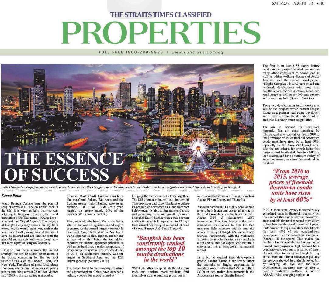 thailand-property-market-2016