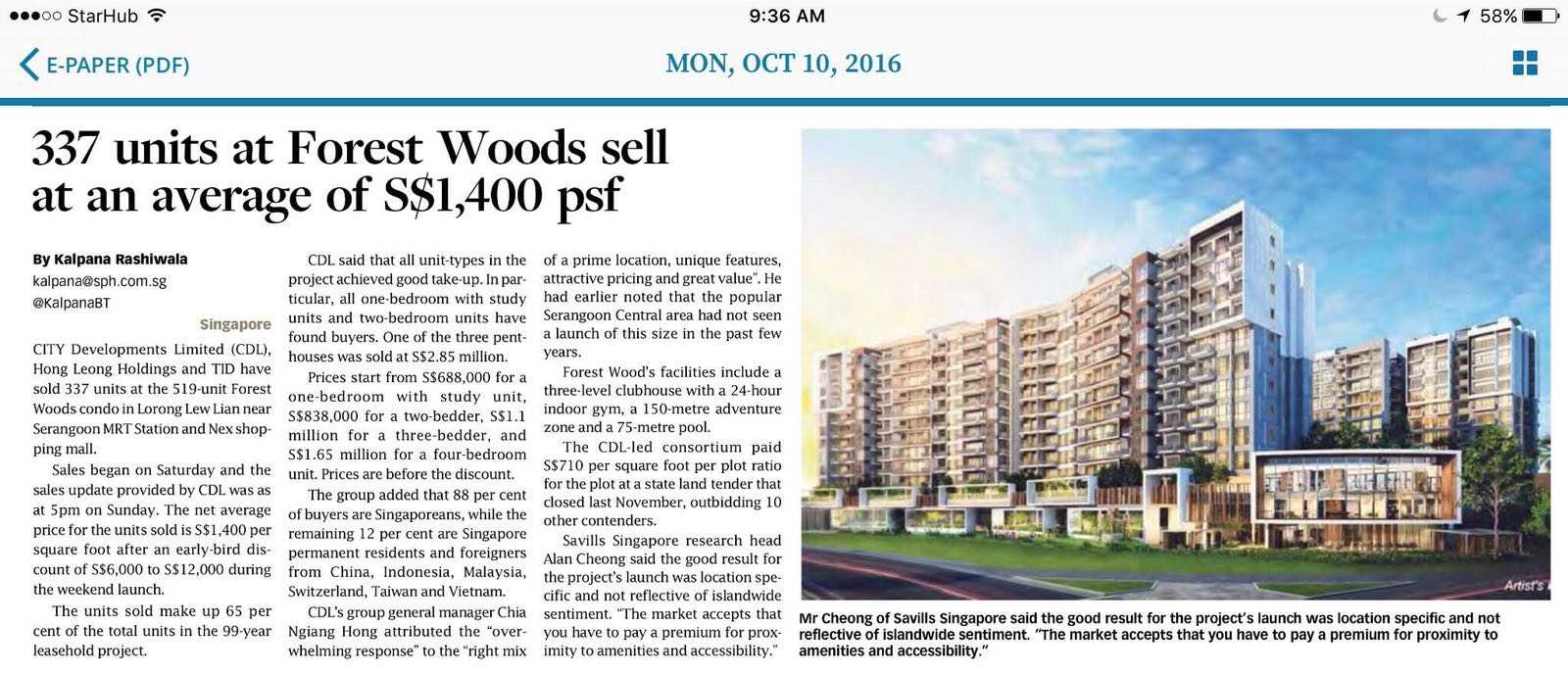 forestwoods-serangoon-review1
