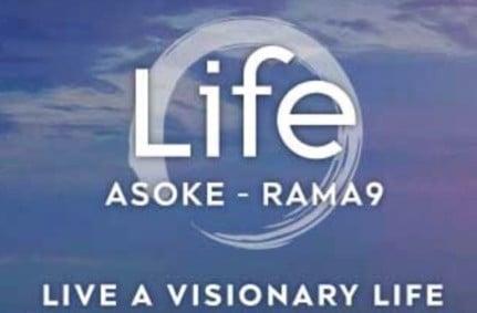 Life-Asoke-Rama-9-Logo