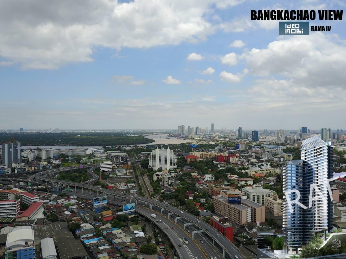 Ideo Mobi Rama 4 View-1