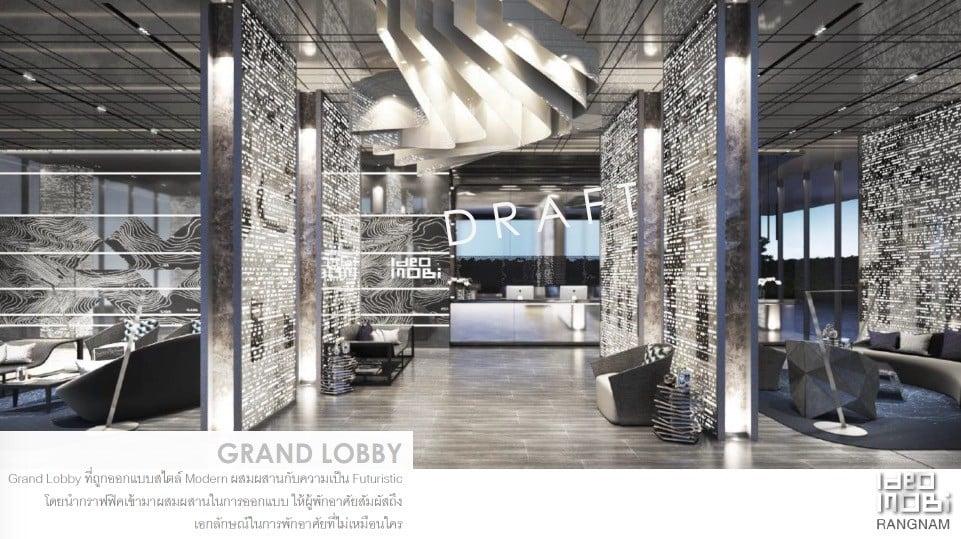 ideo mobi rangnam-lobby