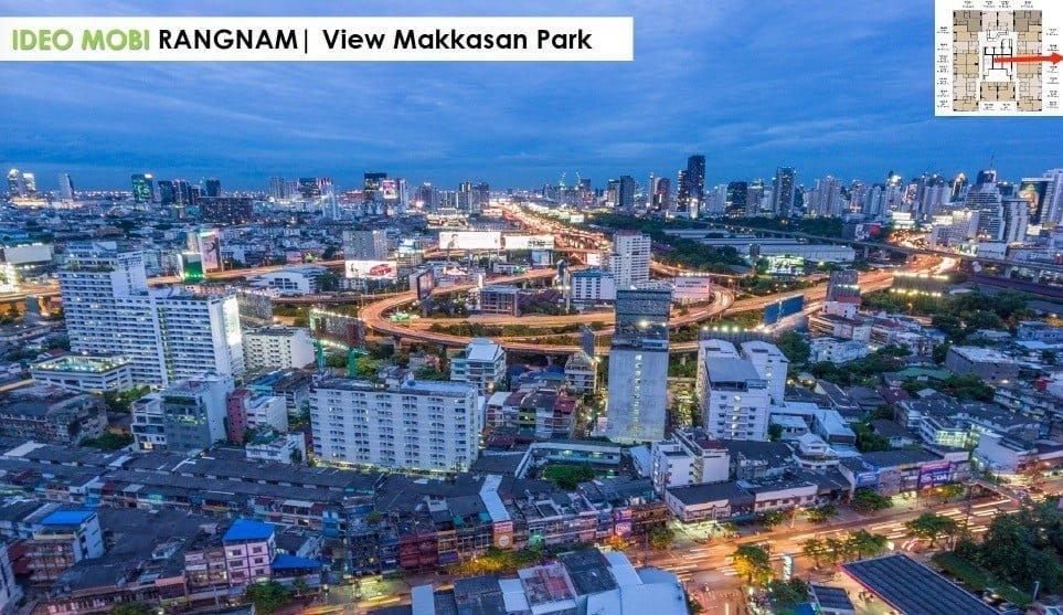 ideo mobi rangnam-view-east