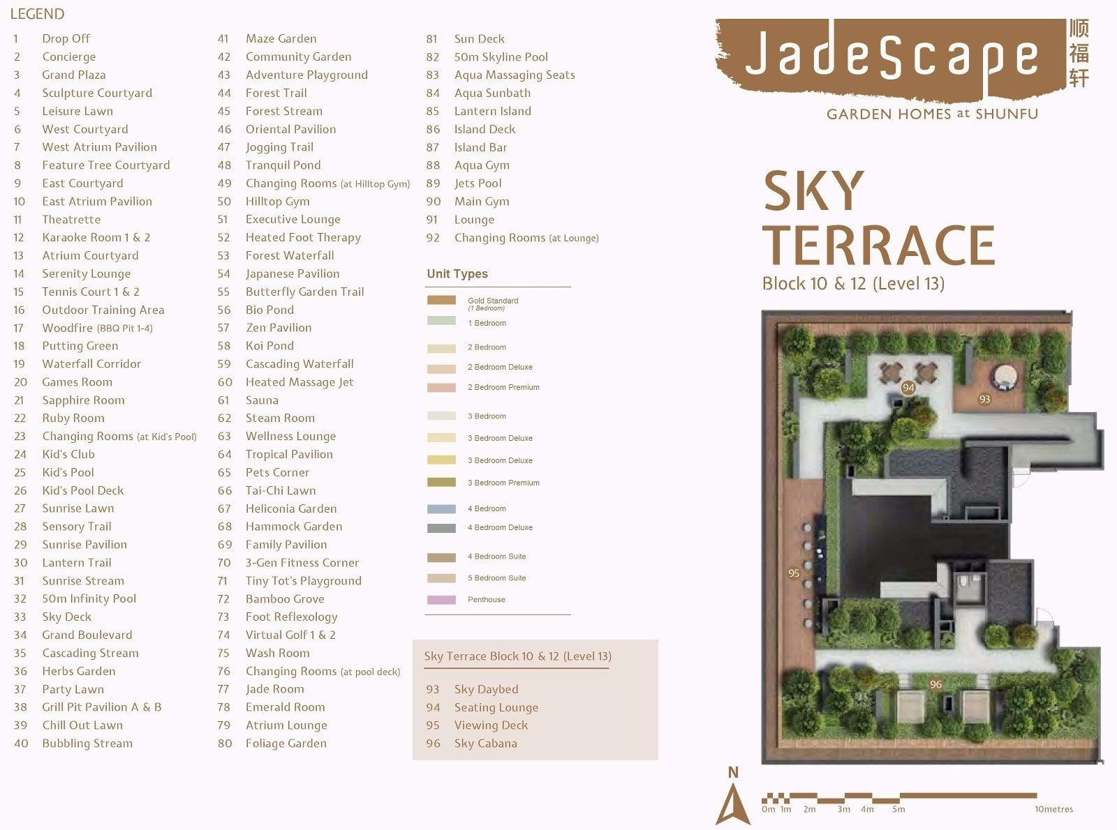 jadescape-site-plan-2
