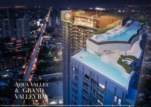 泰国曼谷. Life Ladprao Valley @Bangkok