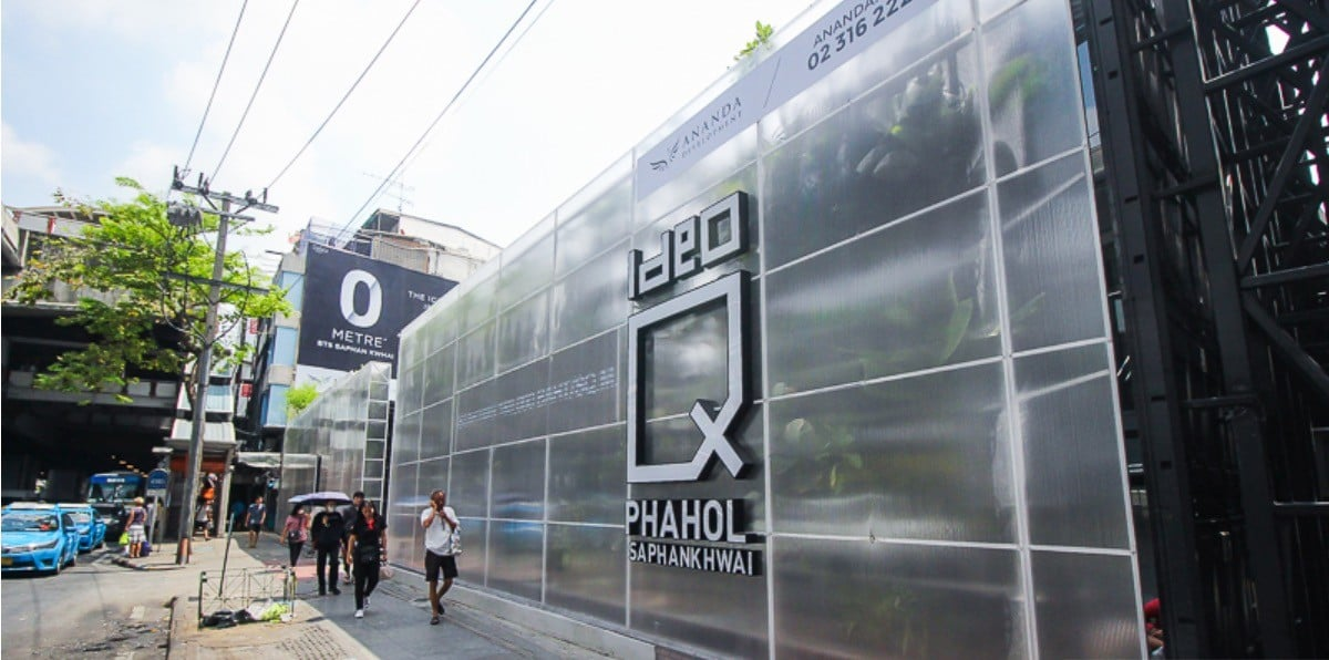 Ideo-Q-Phahol-Saphan-Khwai showroom