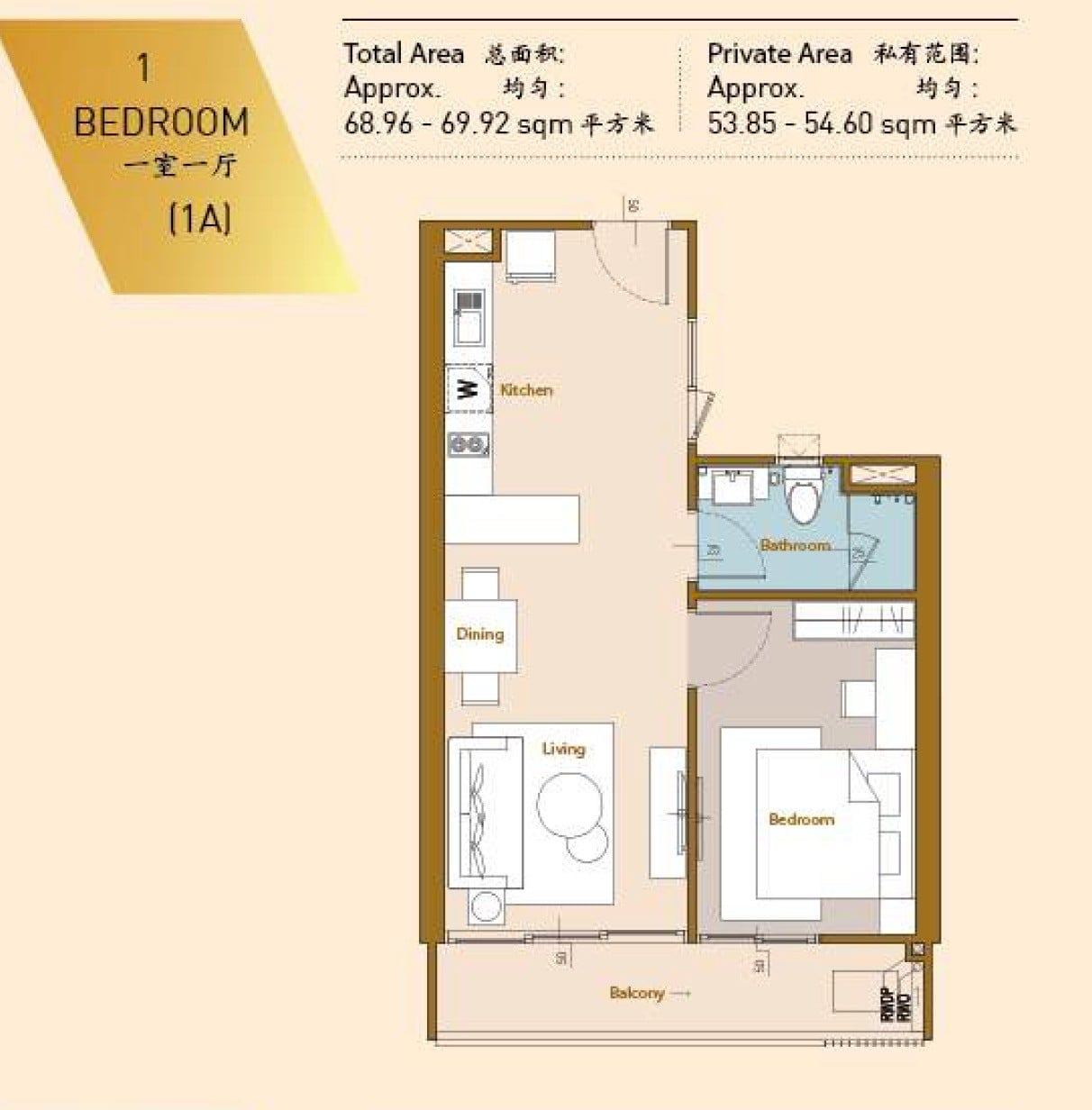 Royal Platinum Floor Plan 1BR
