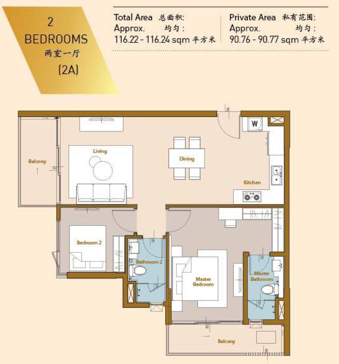 Royal Platinum Floor Plan 2BR 2A