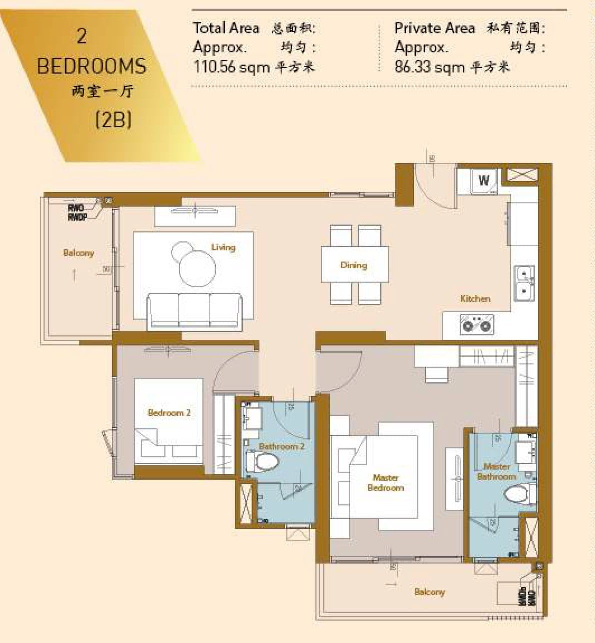 Royal Platinum Floor Plan 2BR 2B