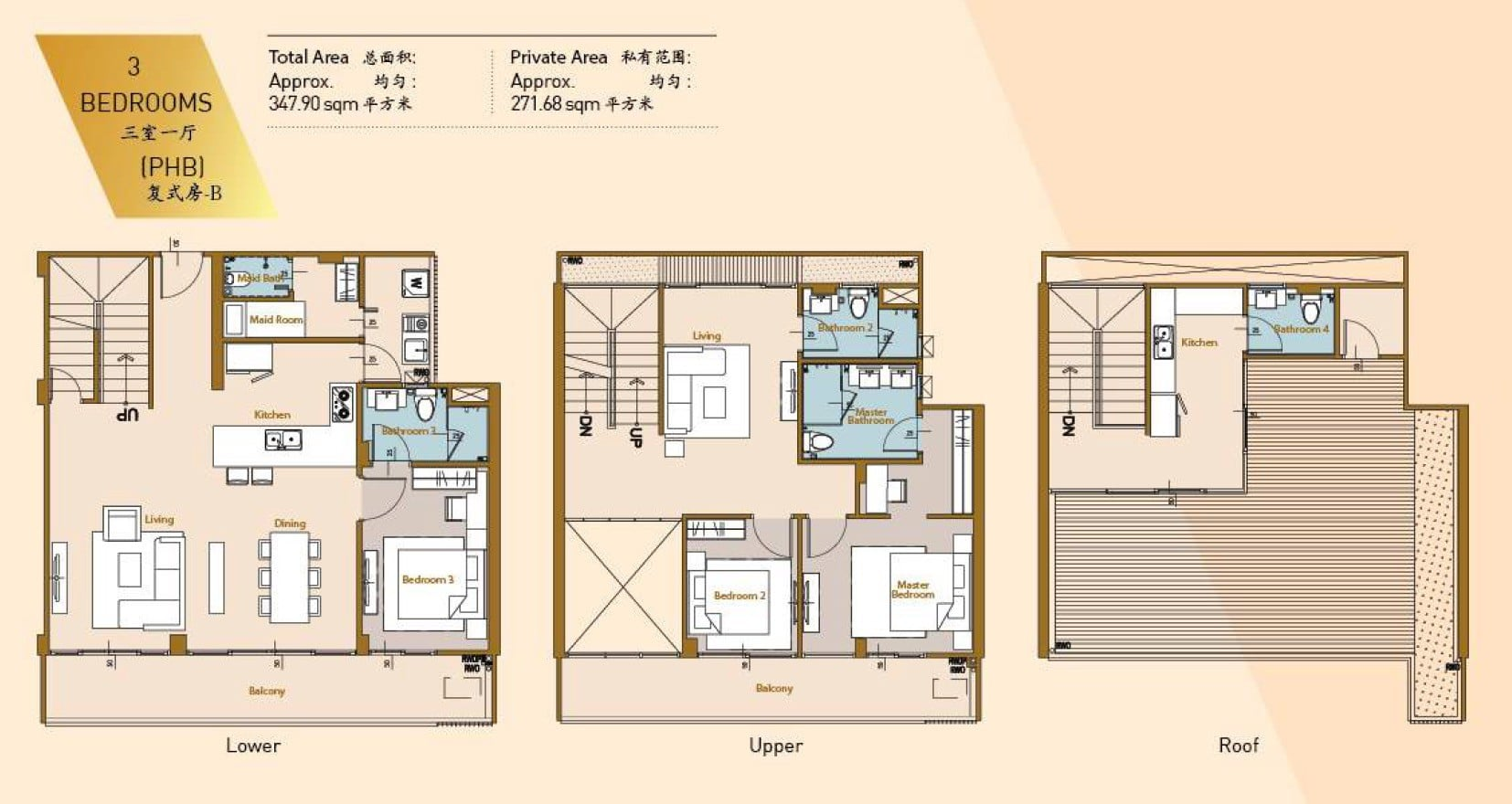 Royal Platinum Floor Plan 3BR Duplex