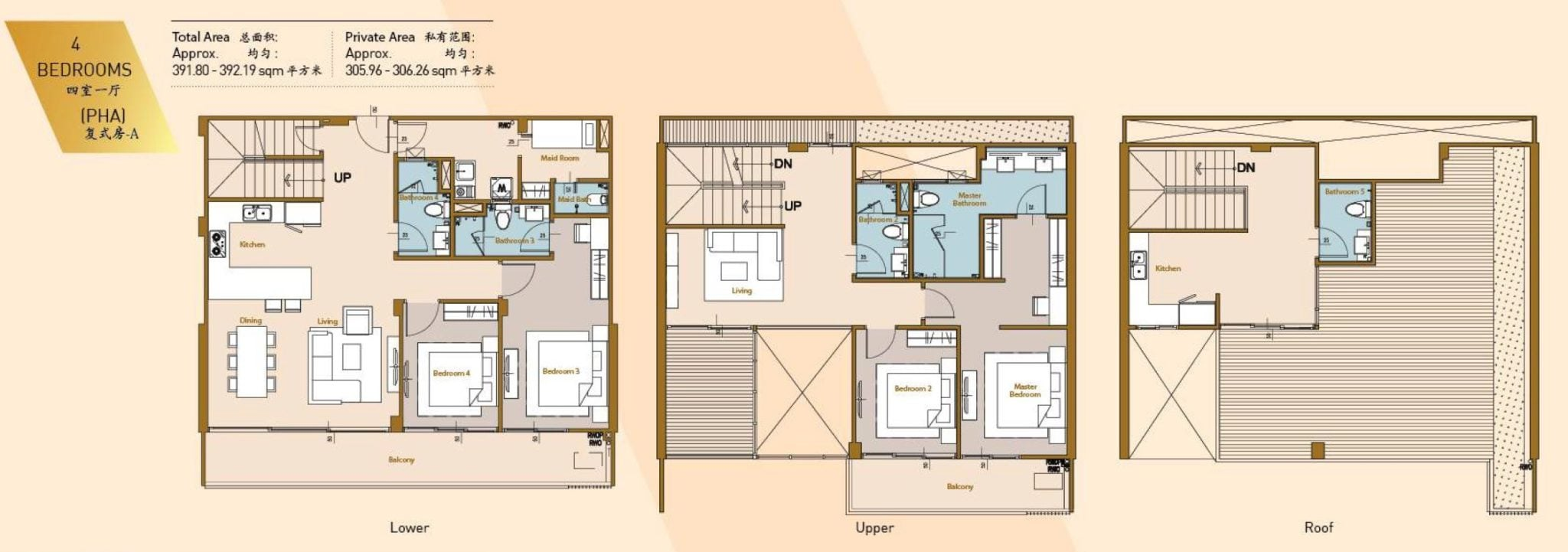 Royal Platinum Floor Plan 4BR Duplex full