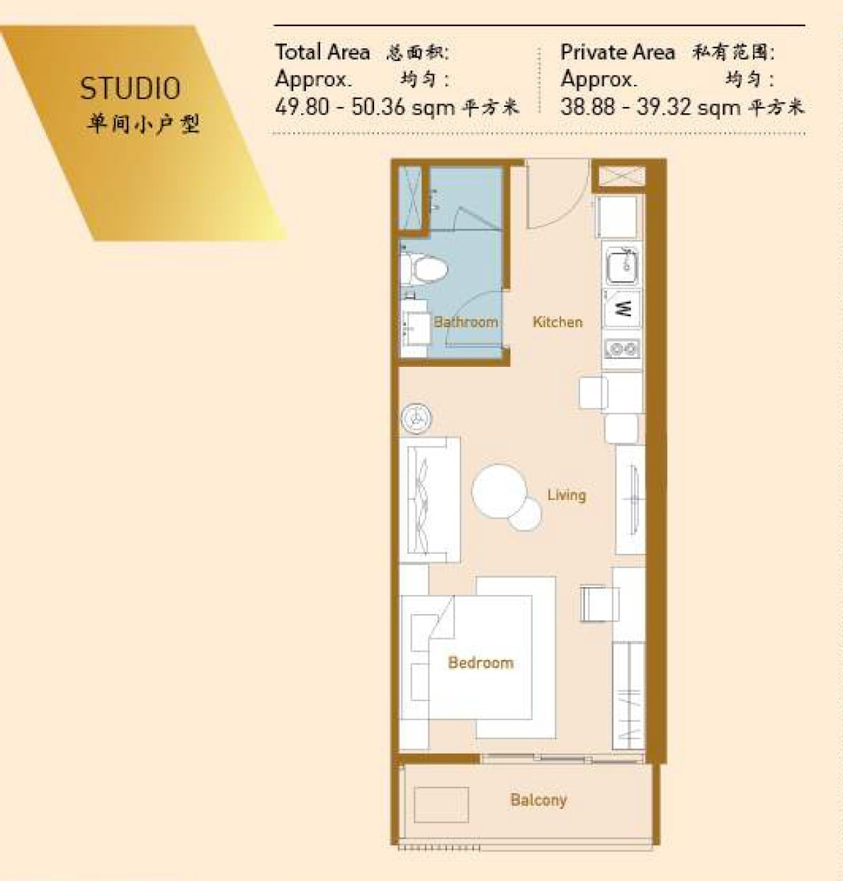 Royal Platinum Floor Plan Studio