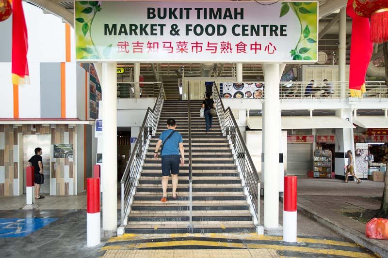 Bukit-Timah-Market-Food-Centre-1-1-of-1-rr2700