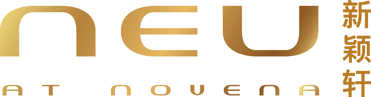 NEU logo with chinese name (Gold Color)