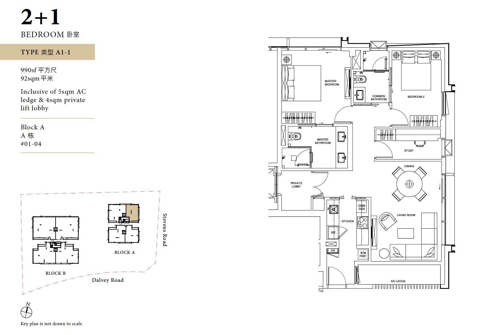 Davey Haus floor plan 2+1