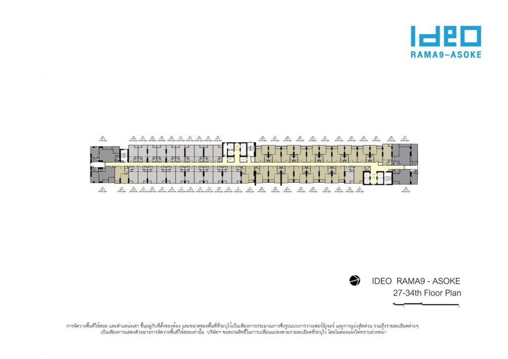 Ideo-rama9-asoke-Site-Plan-27-34-1