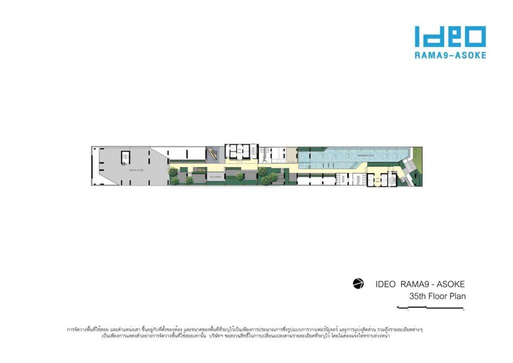 Ideo-rama9-asoke-Site-Plan-35