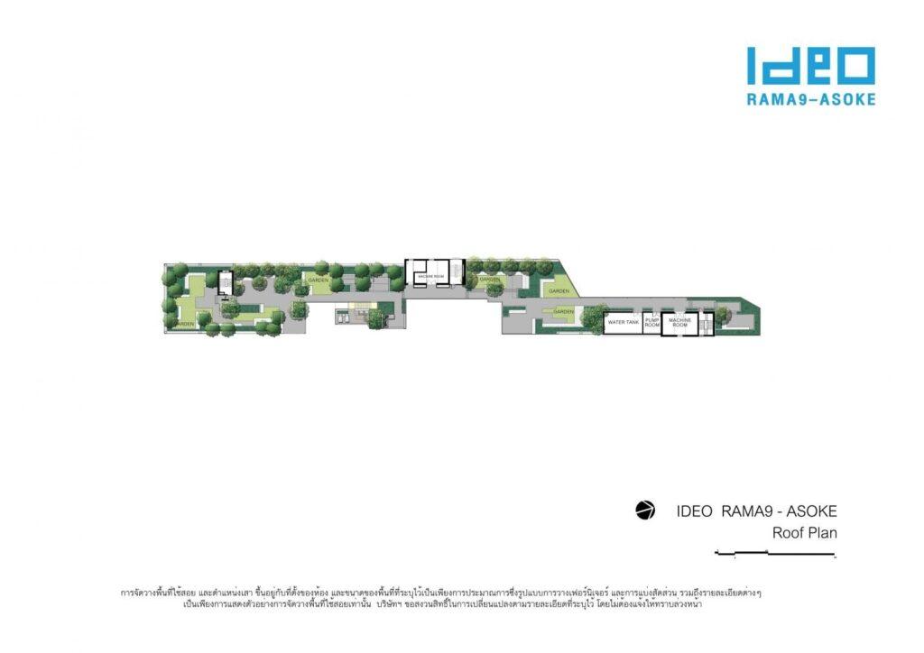 Ideo-rama9-asoke-Site-Plan-Rooftop